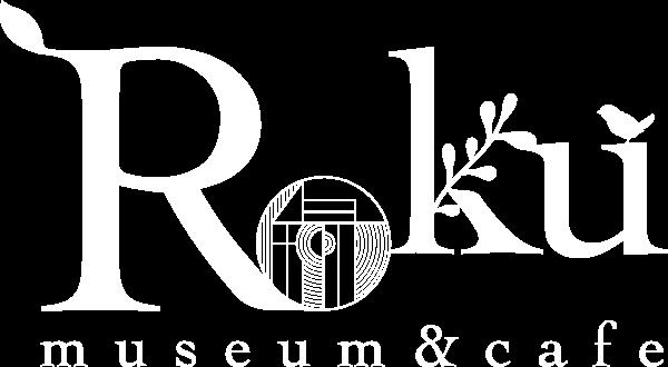 録ミュージアム